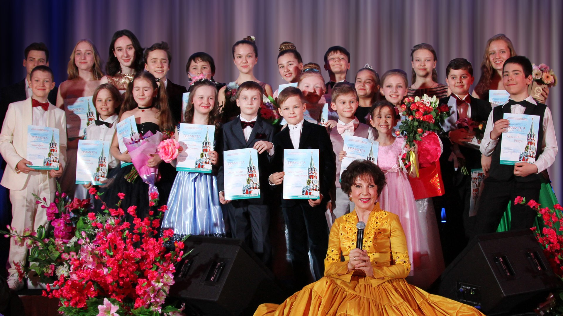 """Concert """"Romansiada Stars in the Kremlin"""". Concert Program """"Young Talents of Russia"""""""