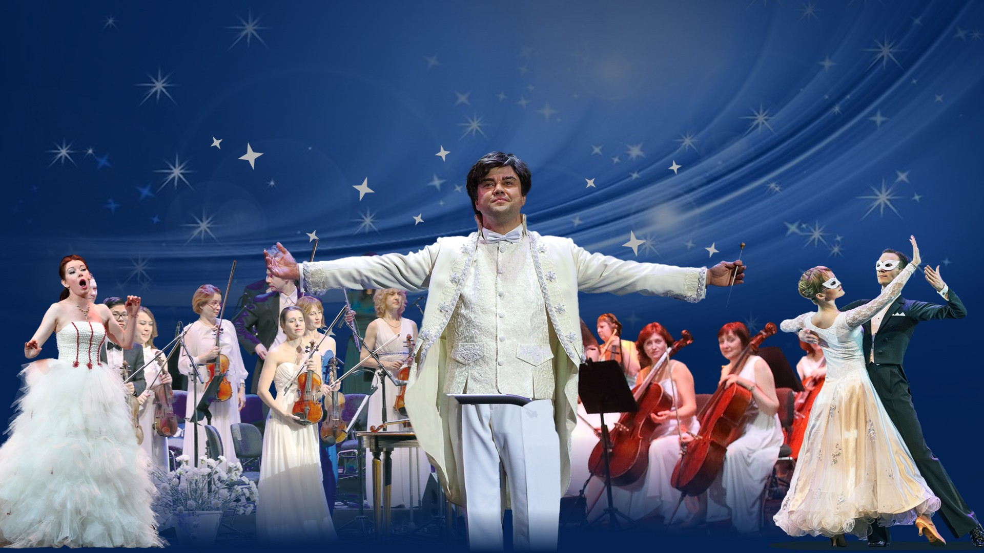 Johann Strauss Snow-White Ball (rescheduled from December 18)