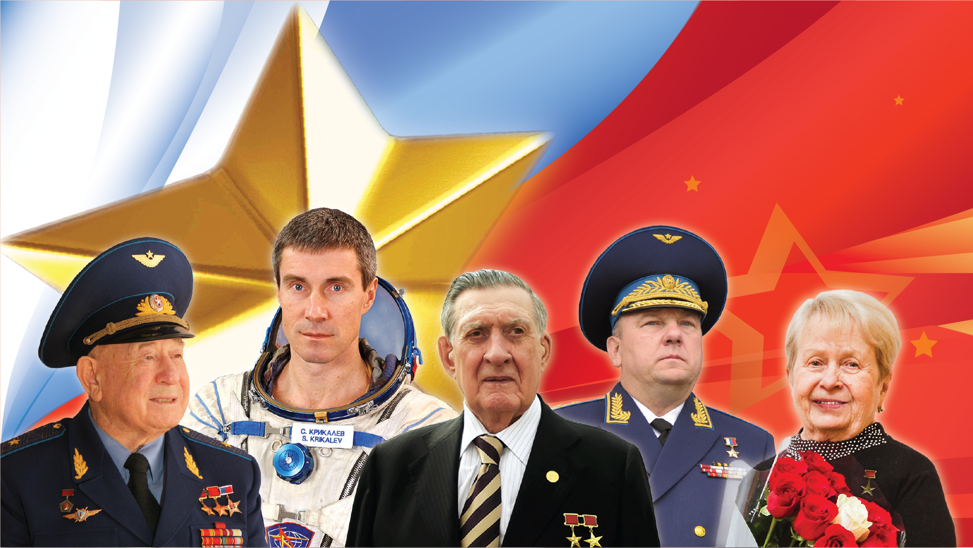 "Charity Concert ""Hello, Land of Heroes!"" Dedicated to the Heroes of the Fatherland Day"