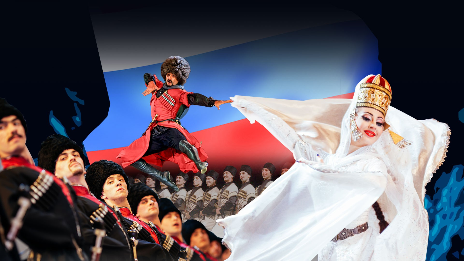 """""""Shining Summits of the Caucasus"""" / """"Sing and Dance. My Russia"""" Festival"""