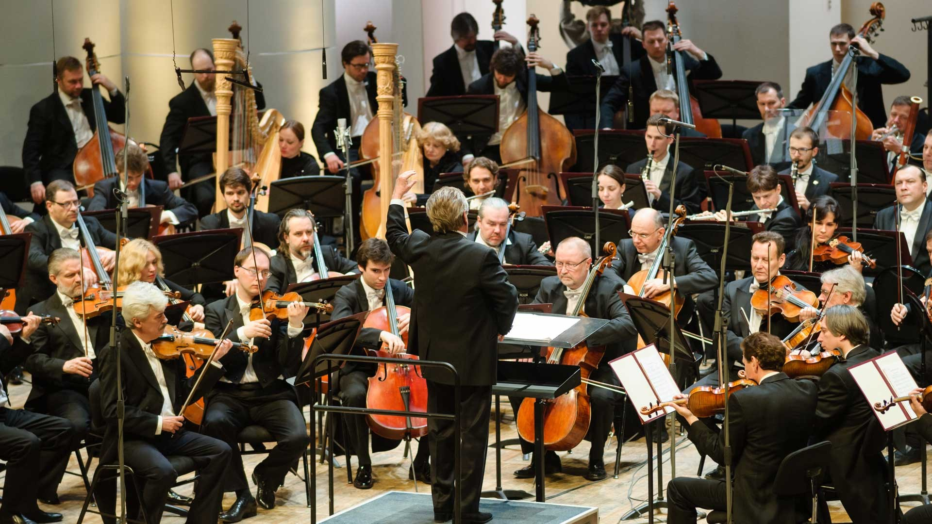 Grand Symphony Orchestra named after Peter Tchaikovsky